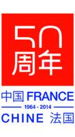 if_fc50_logo_0