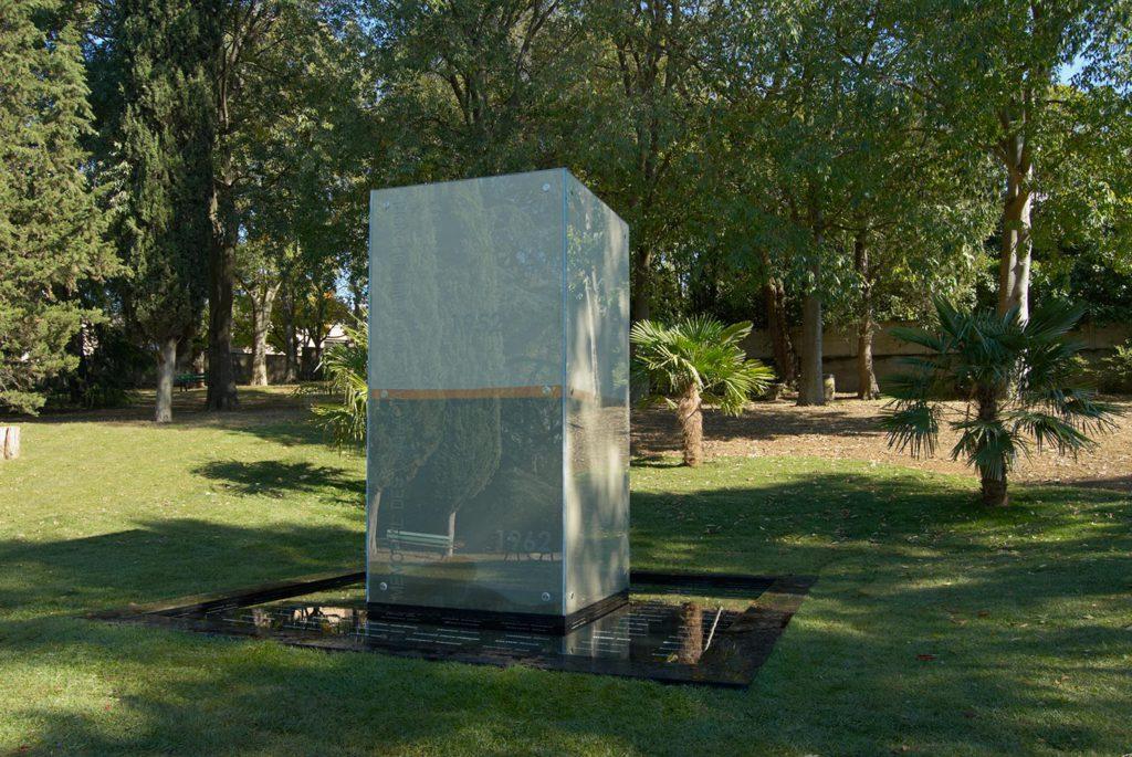 Mémorial des anciens combattants d'Afrique du nord
